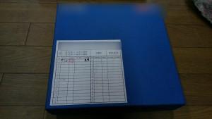 カッターを収納している箱に、ご希望のお客様に研磨記録シールを貼らせていただいています。