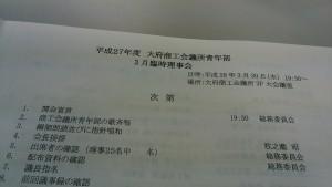 DSC_0829[1]