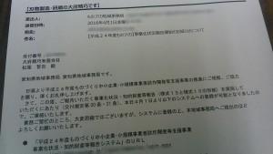 DSC_0915